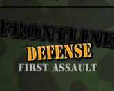 Защита фронта