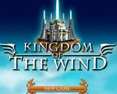 Королевство ветра