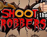 Стрельба по грабителям