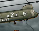 Вертолётная помощь