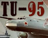 пилот Ту-95