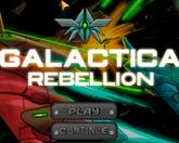 Галактическое восстание