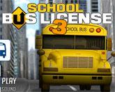 школьный автобус лицензия 3