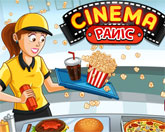 паника в кинотеатре