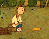 Гора самоцветов 13 серия смотреть онлайн – Птичья нога
