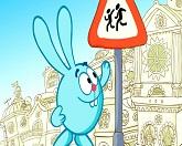 Смешарики: Азбука безопасности 25 серия — Недетский знак смотреть онлайн