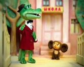 Чебурашка и крокодил Гена 4 серия смотреть онлайн - Чебурашка идет в школу
