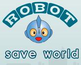 Робот спасет мир
