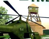 Вертолет защиты