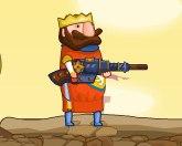Король с ружьем