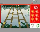 Мост для хомяков
