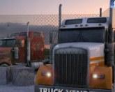 Месть грузовиков
