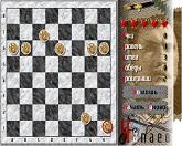 Настольные шашки Чапаев