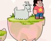 Не потеряй козла
