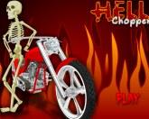 Адский мотоцикл
