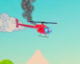Вертолет носитель