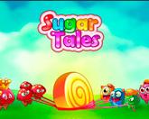 Сахарная сказка