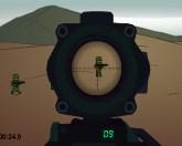 Снайперская точка