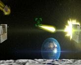 Лунная пушка