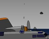 Ловец НЛО