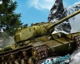 Танковое сокрушение