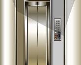 Выбраться из лифта