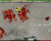 Кровавые поля