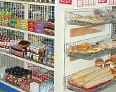 Спрятанные предметы в супермаркете