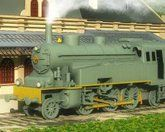 Эпичные поезда