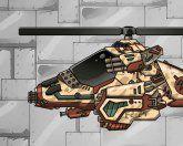Дино вертолет